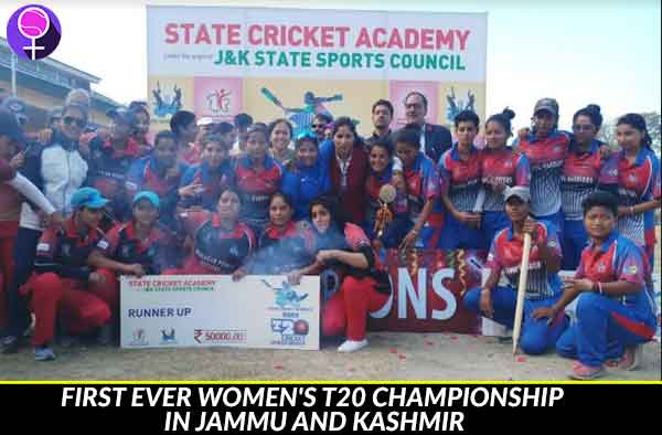 first ever women's T20 championship was organized by Jammu and Kashmir